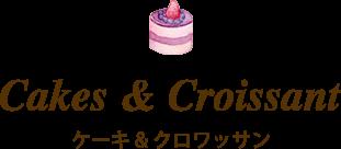 Cakes&Croissant